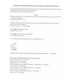 Индивидуальный ароматический лубрикант ТОКО Пылающая вишня 165 МЛ.